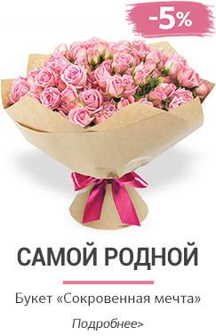 Доставка цветов из шаров казань дешево маргту ботанический сад купить розы